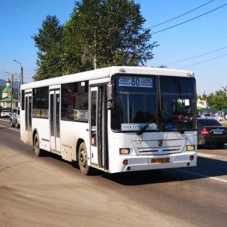 С 10 марта изменилась схема движения автобусного маршрута №80. Маршрут продлен до микрорайона «Тихие зори».